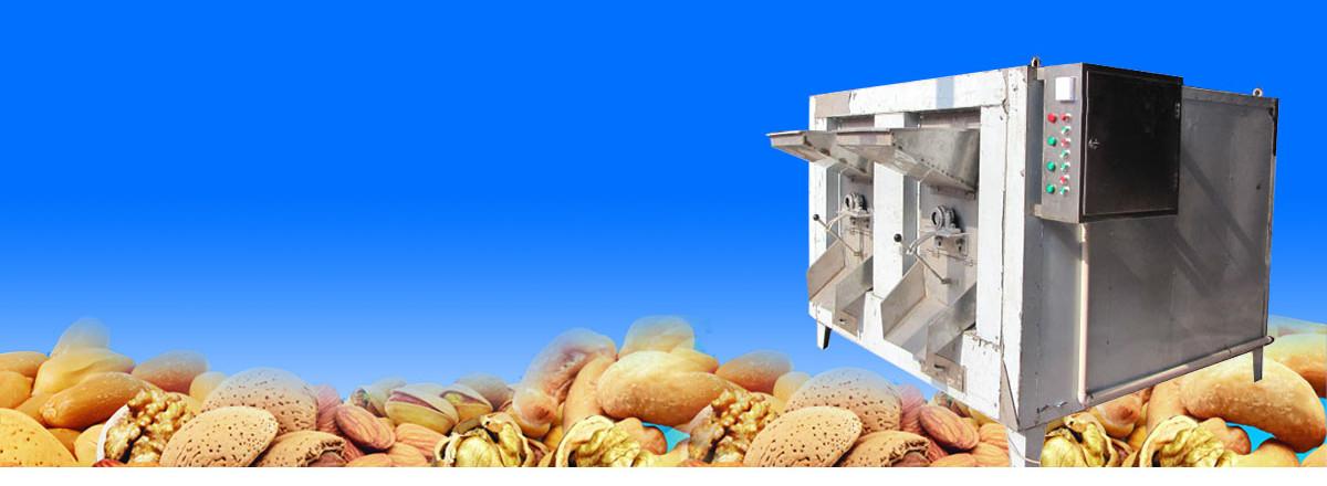 KL Peanut Roasting Machine