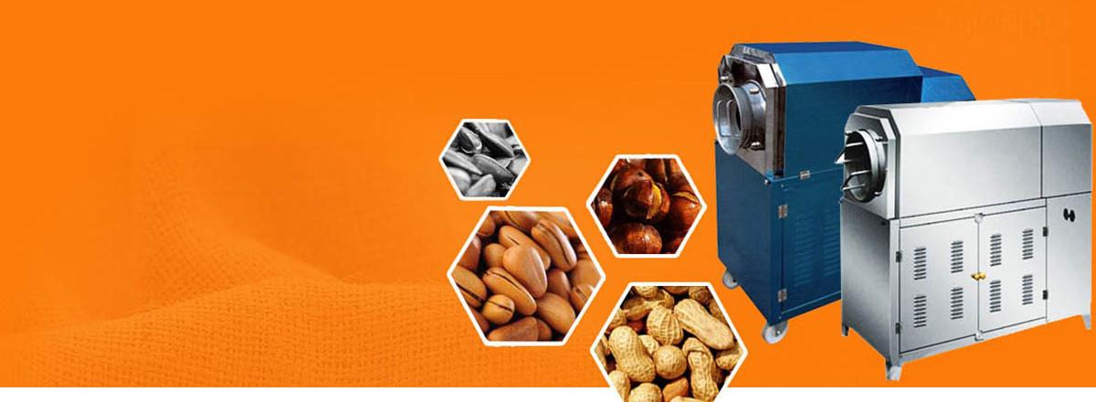 KZ Peanut Roasting Machine